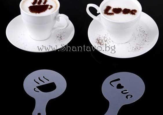 шаблони за кафе, мляко и капучино