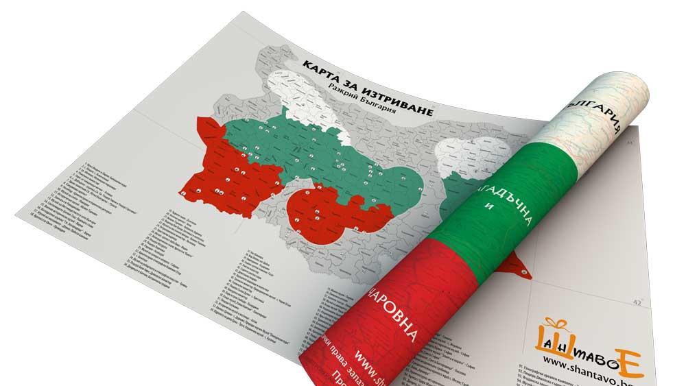 Скреч карта на България