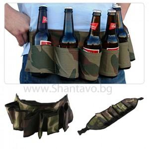 Колан за бира
