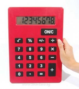 gigantski-kalkulator
