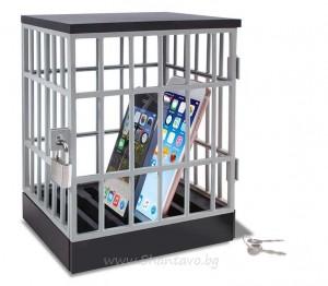 parti-zatvor-za-smartfon