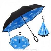 Чадър, които се отваря на обратно с два пласта