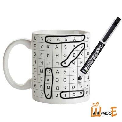 """Чаша за кафе с кръстословица """"Намери думите"""""""