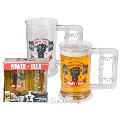Чаша за фитнес маниаци. Тренирайте, докато пиете.