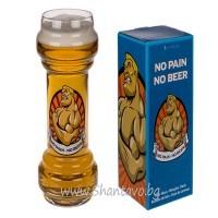 Стъклена чаша за бира No Pain - No Beer