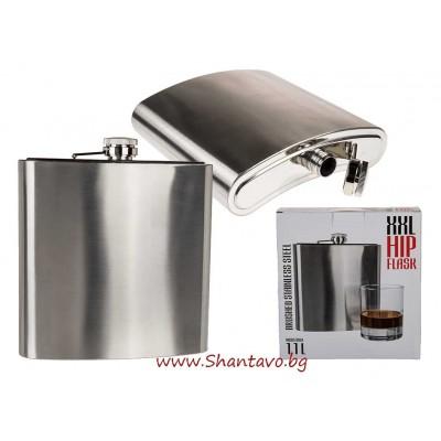 Гигантска фласка (манерка за алкохол) за ценители - 1.1 литра