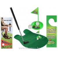 Комплект голф за тоалетна