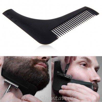 Гребен за лесно оформяне и сресване на брада