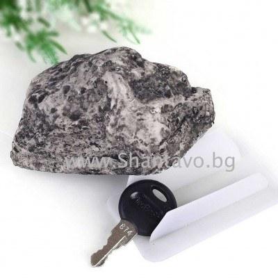 Камък сейф за скриване на ключове и други вещи
