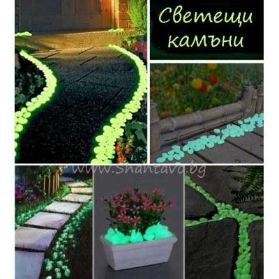 Светещи камъни за декорация в дома или градината