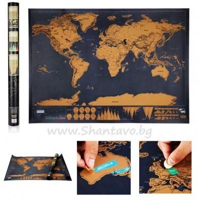 Персонална скреч карта на света. Изтрийте посетените места! - 82.5 х 59.4 см