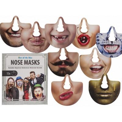 Комплект забавни картонени парти маски - 15 бр