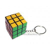 Край на скуката с кубчето на Рубик - ключодържател