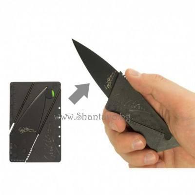 Сгъваем джобен нож във формата на кредитна карта