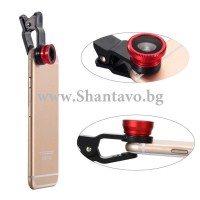 Три универсални обектива за телефон - Fish eye , Macro и Wide angle