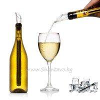 Охладител за бутилка вино - метална пръчка с аератор