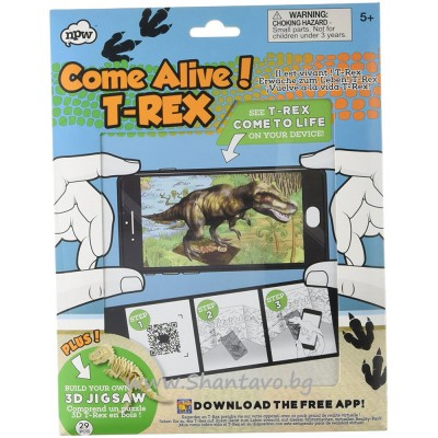 Оживяващ динозавър T-REX и 3D пъзел