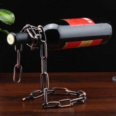 Поставка за бутилка вино - метална верига