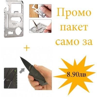 Инструмент за оцеляване + Сгъваем нож