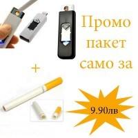 USB запалка + Цигара сейф