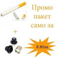 Запалка за кола сейф + Цигара сейф