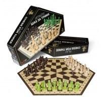Шах за трима - различната игра