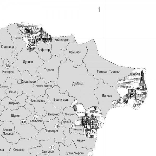Skrech Karta Razkrij Blgariya S Izrisuvani 100 Obekta Za Doma