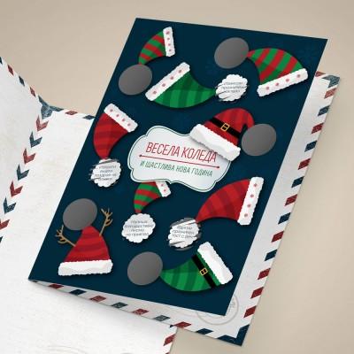 Празнична скреч картичка с 9 Коледни предизвикателства