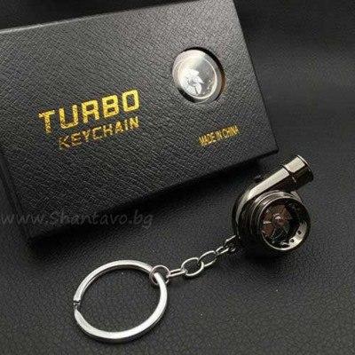 Ключодържател турбо с въртяща се турбина, звук и батерии